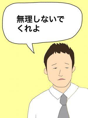 f0308281_199148.jpg