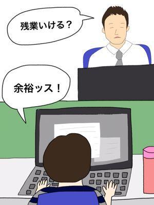 f0308281_1991665.jpg