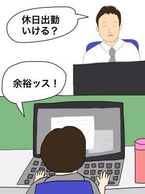 f0308281_1991744.jpg