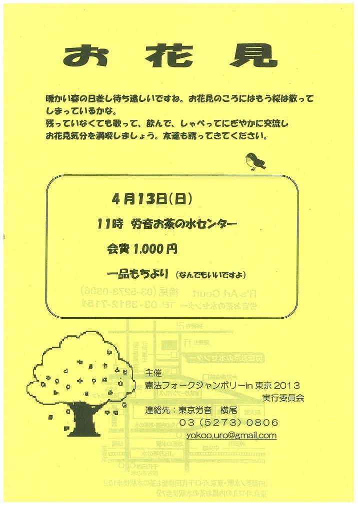 a0141884_123368.jpg