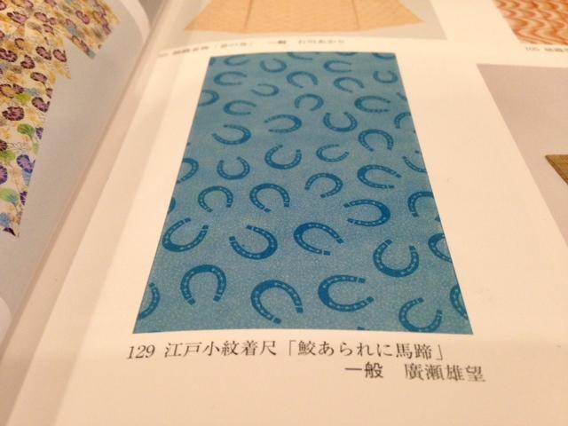 4月20日 東日本伝統工芸展_d0171384_2210591.jpg
