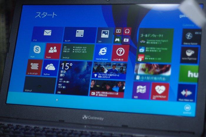 新しいパソコンが来た・・・Windows 8.1_f0159784_14595330.jpg