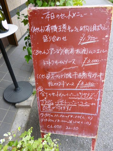 b0210699_23244520.jpg