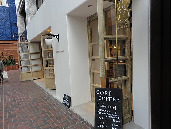 COBI COFFEEで美味しいラテ_e0230011_17174142.jpg