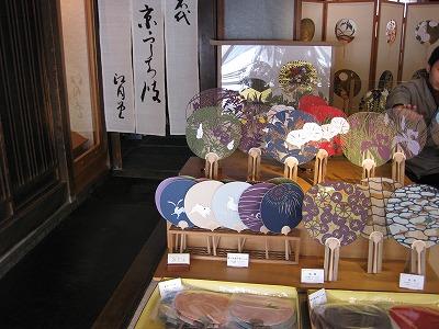 京都オフ会♪_f0116812_919565.jpg