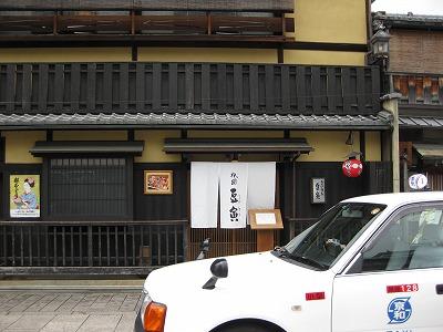 京都オフ会♪_f0116812_9273928.jpg