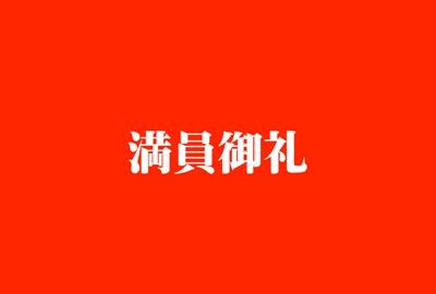 f0170424_11281326.jpg