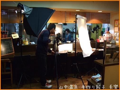 お初です金澤ですの巻_a0041925_20101739.jpg