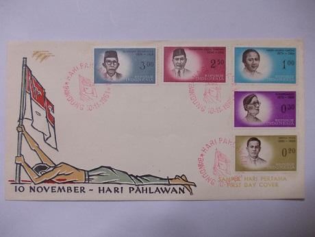 今日(4/21)はインドネシアの国民的英雄:「カルティニの日」1万ルピア札と記念切手_a0054926_22162958.jpg