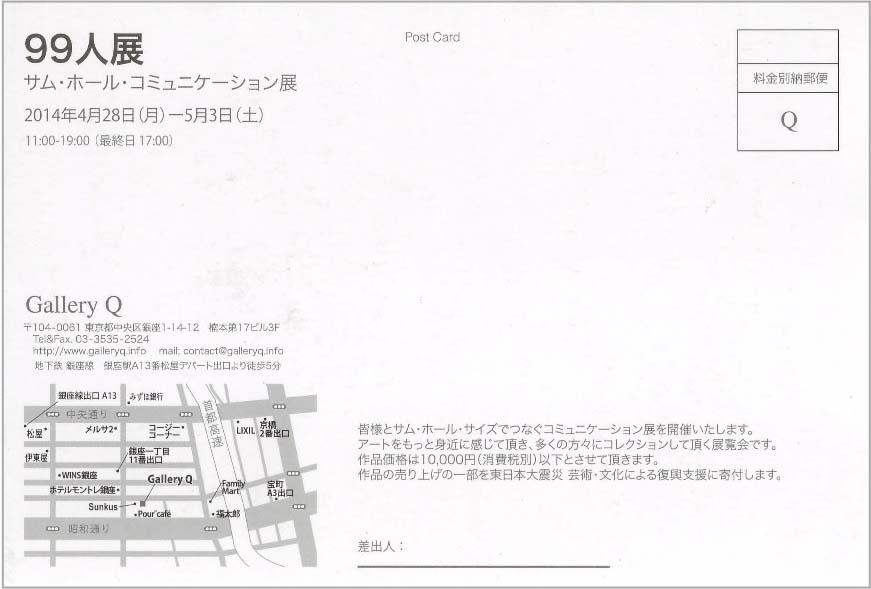 c0220835_17312517.jpg