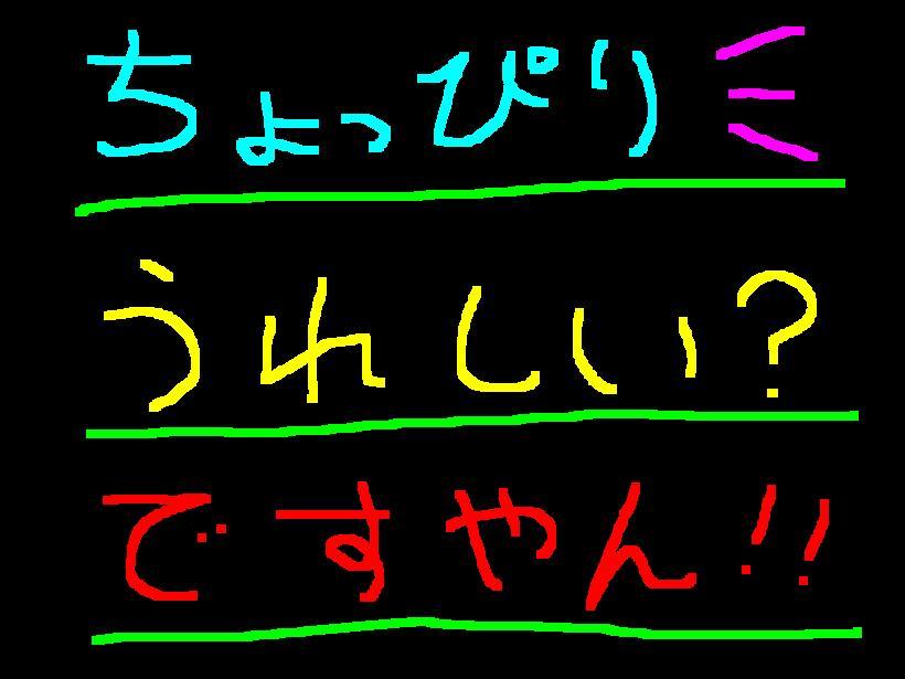 f0056935_20392371.jpg