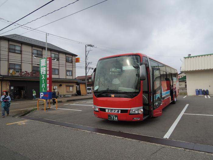 第3回 花見バス遠足^^_a0156636_201872.jpg