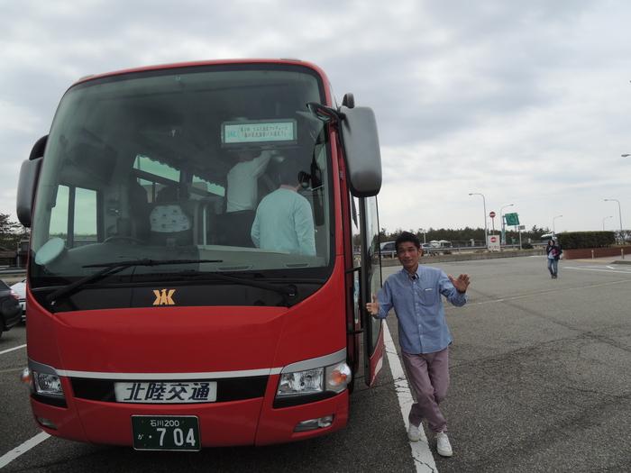 第3回 花見バス遠足^^_a0156636_2025077.jpg