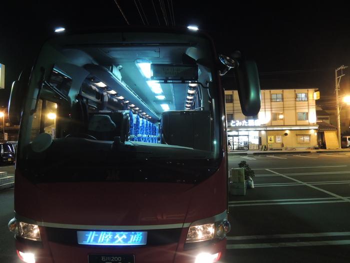 第3回 花見バス遠足^^_a0156636_2282897.jpg