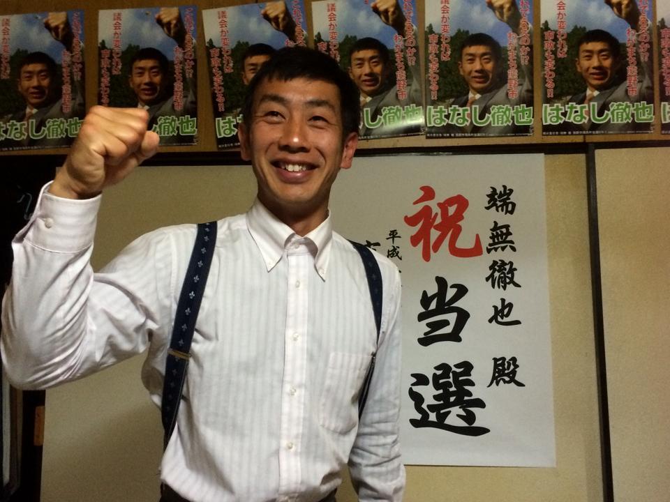 【熊野市議会議員選挙】はなし徹也、無事に当選しました。_c0010936_271188.jpg