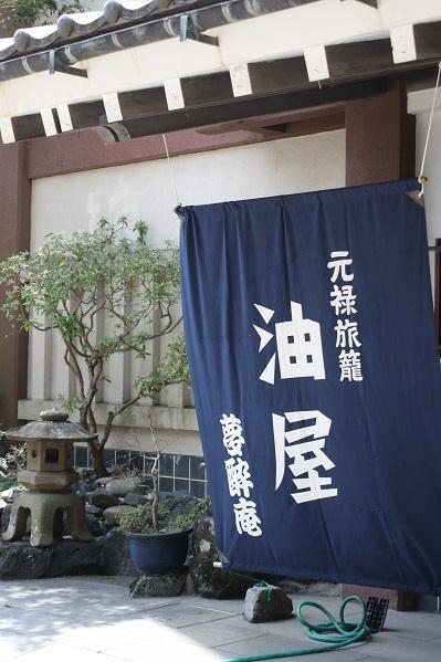 湯原温泉_e0211636_853254.jpg
