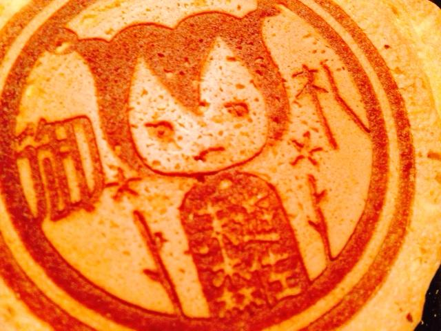 楽しくて、美味しくて、、、遊佐未森のcafe mimo Vol.14_e0077638_16103358.jpg