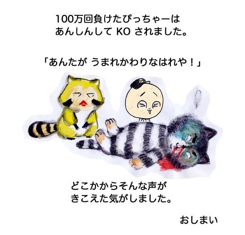 f0105741_19531780.jpg