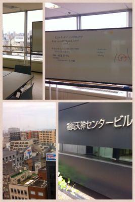 岩田屋コミカレ講座リンパセルフケア_f0140145_1924475.jpg