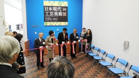 第53回日本現代工芸美術展開会_c0251346_17371746.jpg