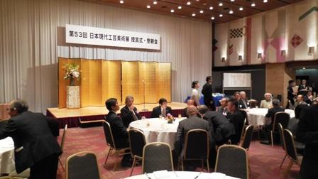 第53回日本現代工芸美術展開会_c0251346_17381110.jpg