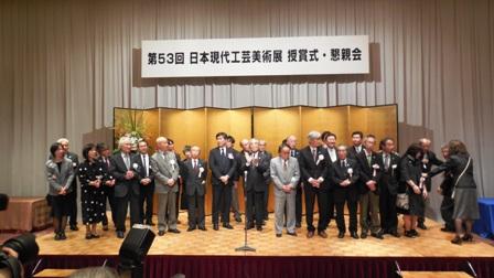 第53回日本現代工芸美術展開会_c0251346_17383519.jpg