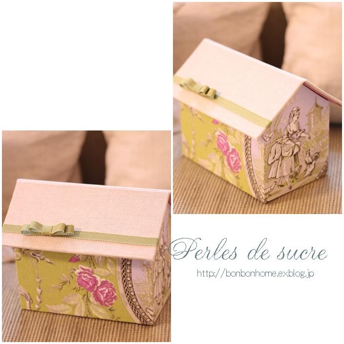 ディスプレイボックス ハウス型の箱 ダストボックス ボワットジグザグ シャルニエの箱_f0199750_16321448.jpg