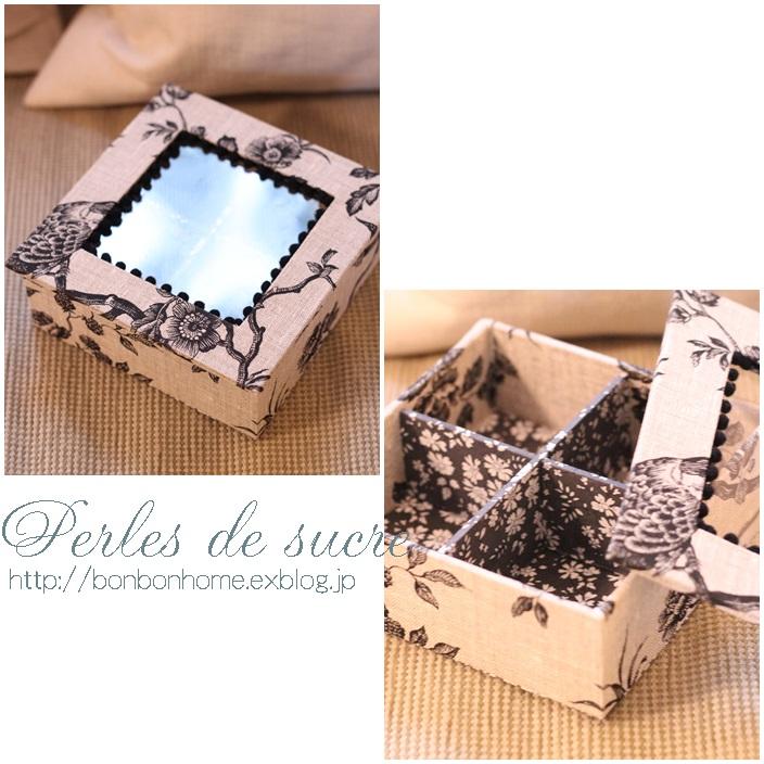 ディスプレイボックス ハウス型の箱 ダストボックス ボワットジグザグ シャルニエの箱_f0199750_16321900.jpg