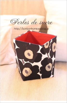 ディスプレイボックス ハウス型の箱 ダストボックス ボワットジグザグ シャルニエの箱_f0199750_16322986.jpg