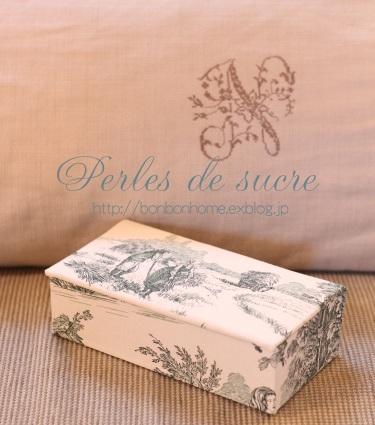 ディスプレイボックス ハウス型の箱 ダストボックス ボワットジグザグ シャルニエの箱_f0199750_16325277.jpg