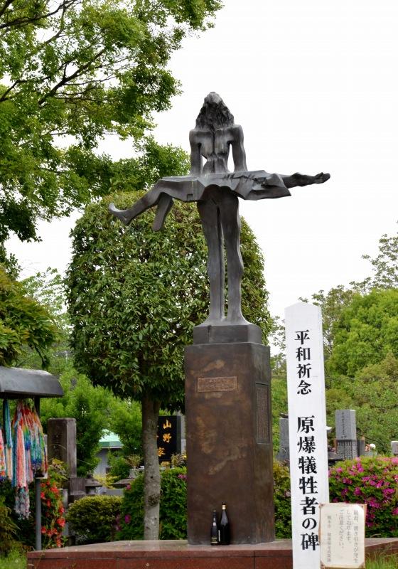 小峰墓地散策_a0016161_2283543.jpg
