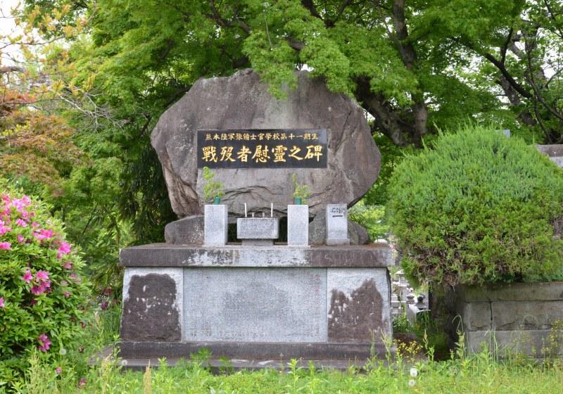 小峰墓地散策_a0016161_228433.jpg