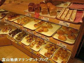 上市駅のパン屋さん_a0243562_15433819.jpg