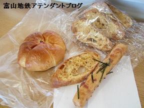 上市駅のパン屋さん_a0243562_15443833.jpg