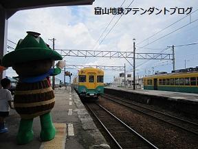 上市駅のパン屋さん_a0243562_15505667.jpg