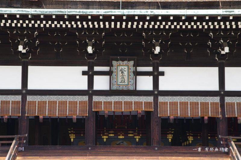 京都御所・春季一般公開 #1_a0157263_17171099.jpg