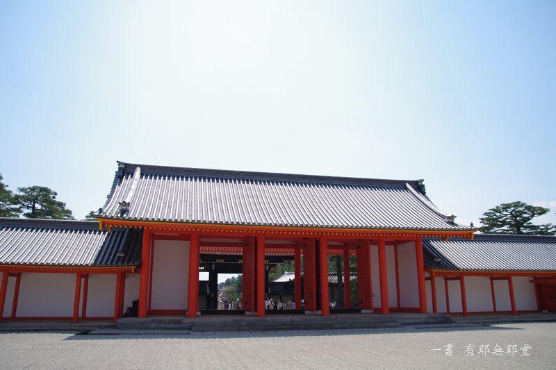 京都御所・春季一般公開 #1_a0157263_17274049.jpg