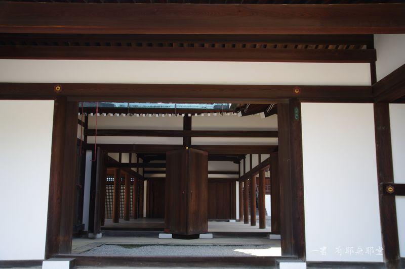 京都御所・春季一般公開 #1_a0157263_17382657.jpg