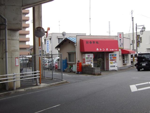 和邇駅近くの食事処_c0001670_22332140.jpg
