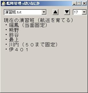 f0097275_00480928.jpg