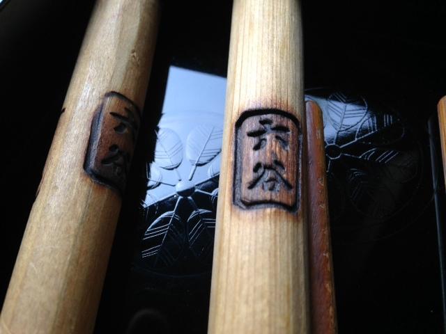 4月21日 伊勢型紙 彫刻刀_d0171384_2212983.jpg