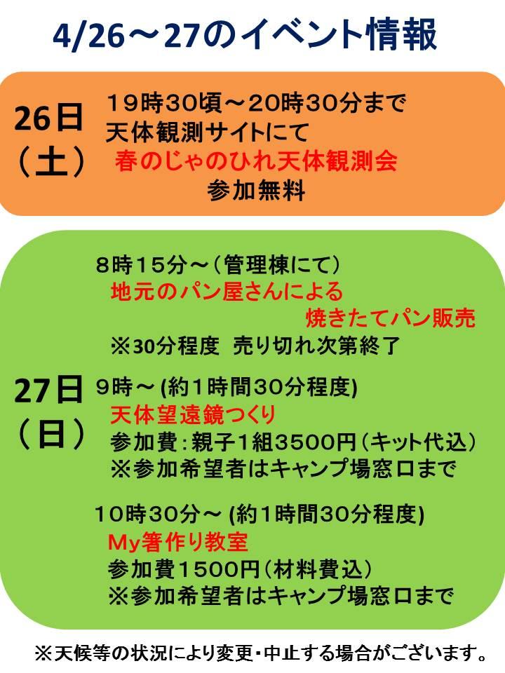 b0192085_10143552.jpg