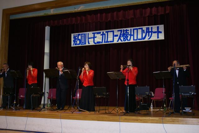第5回ハーモニカエコーズ懐メロコンサート 北茨城市_b0183886_22324891.jpg