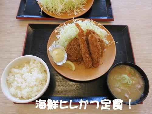 ひかり電話セッティングPart.2!_b0200291_21493684.jpg