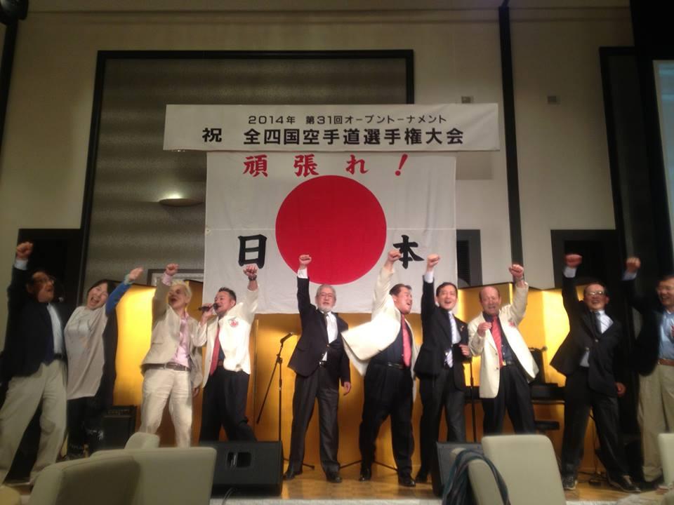 第31回全四国空手道選手権大会!_c0186691_9401746.jpg