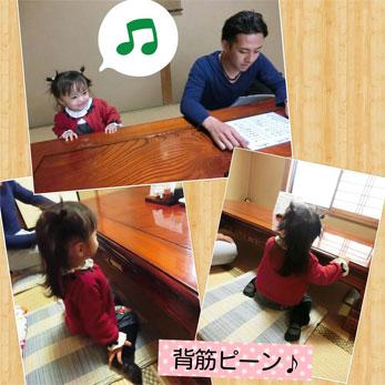 家族で日帰り静岡( ´ω`)-3_d0224894_18173159.jpg