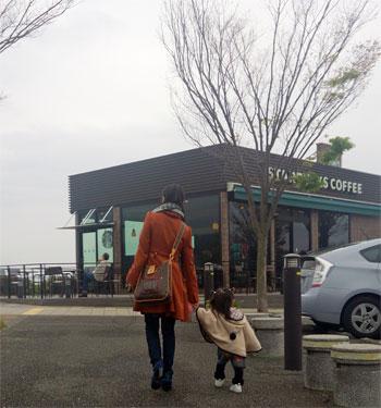 家族で日帰り静岡( ´ω`)-3_d0224894_18175947.jpg