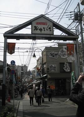 谷中界隈_f0061394_14112100.jpg