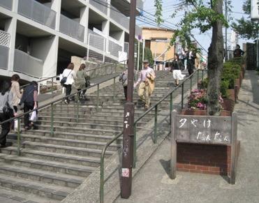 谷中界隈_f0061394_1485852.jpg