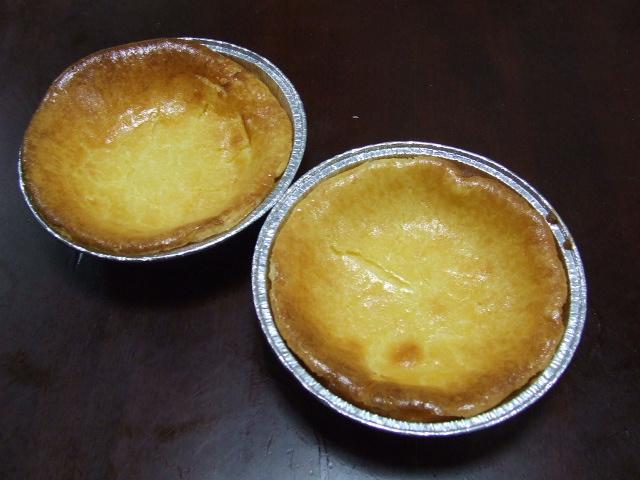 こごみの柚子酢味噌かけ_f0019498_18564939.jpg